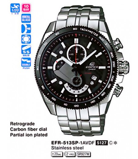 Casio EFR-513SP-1A