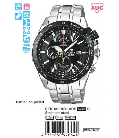 CASIO EFR-520RB-1A