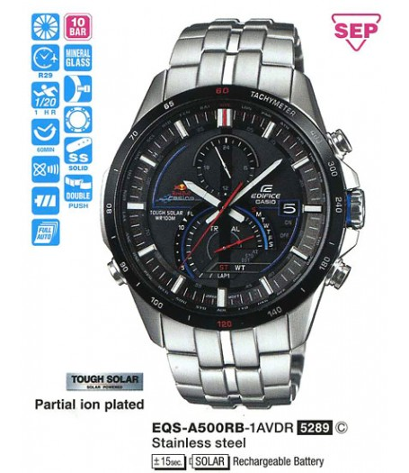CASIO EQS-A500RB-1A