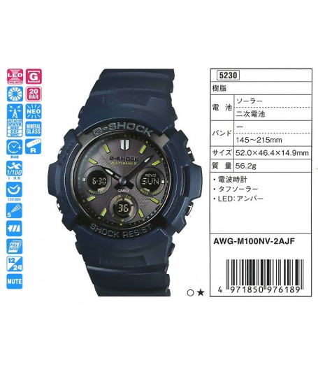 CASIO AWG-M100NV-2A