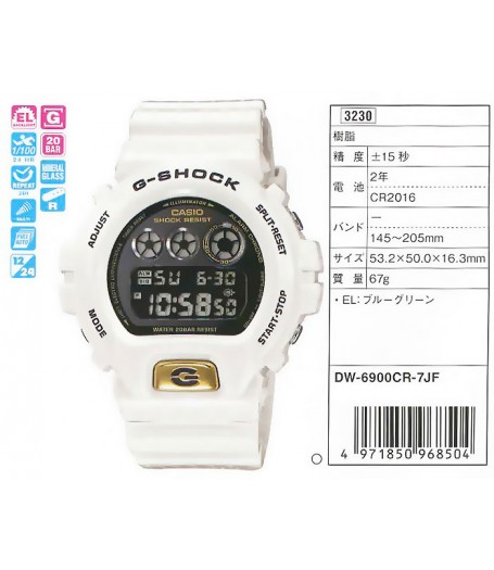 CASIO DW-6900CR-7E