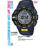 CASIO PRG-270-2E